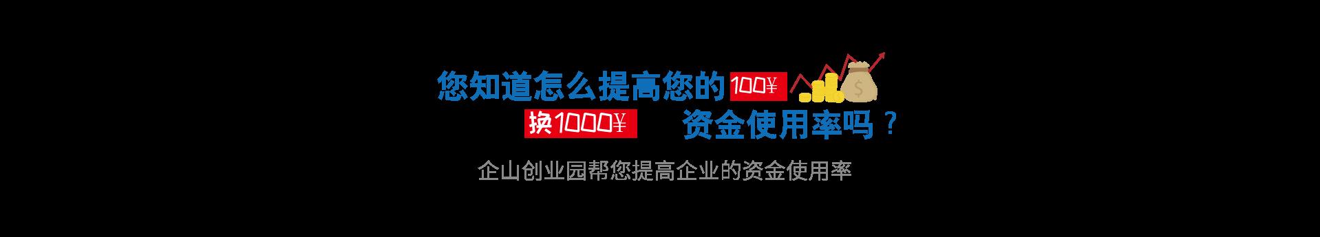上海财税管理顾问