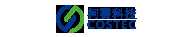 深圳柯賽照明技術有限公司