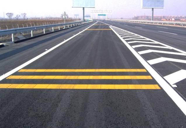 道路標線施工