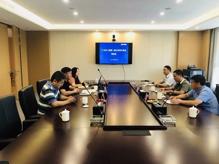广元市工商联副主席朱刚一行到访浙江省四川亚虎下载app