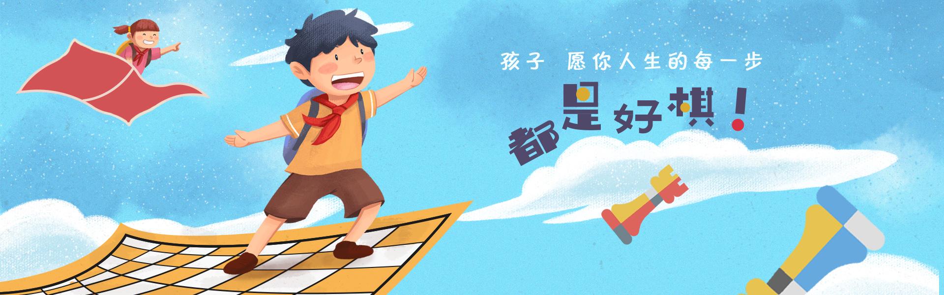 必威国际平台手机版课程