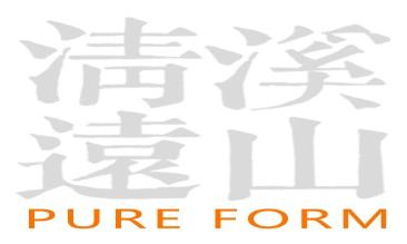 溪山清远北京文化发展有限公司
