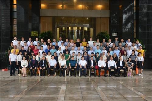 中盈盛達小貸公司當選廣東省小額貸款公司協會常務副會長單位