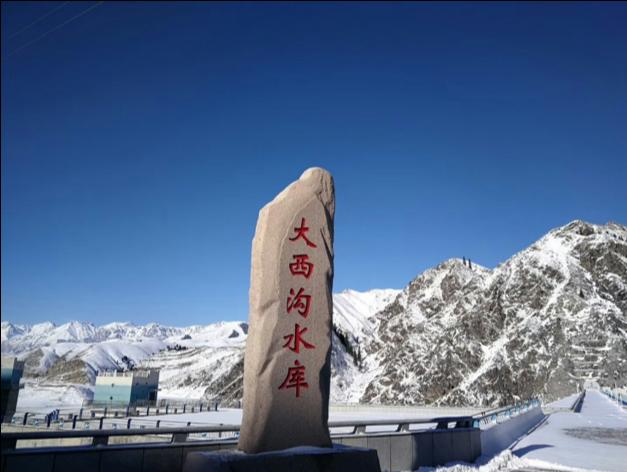 新疆大西沟水库龙8国际平台入口