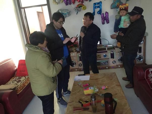 河南省2017年大中型水库移民后期扶持政策实施情况(第九标段)监测评估项目