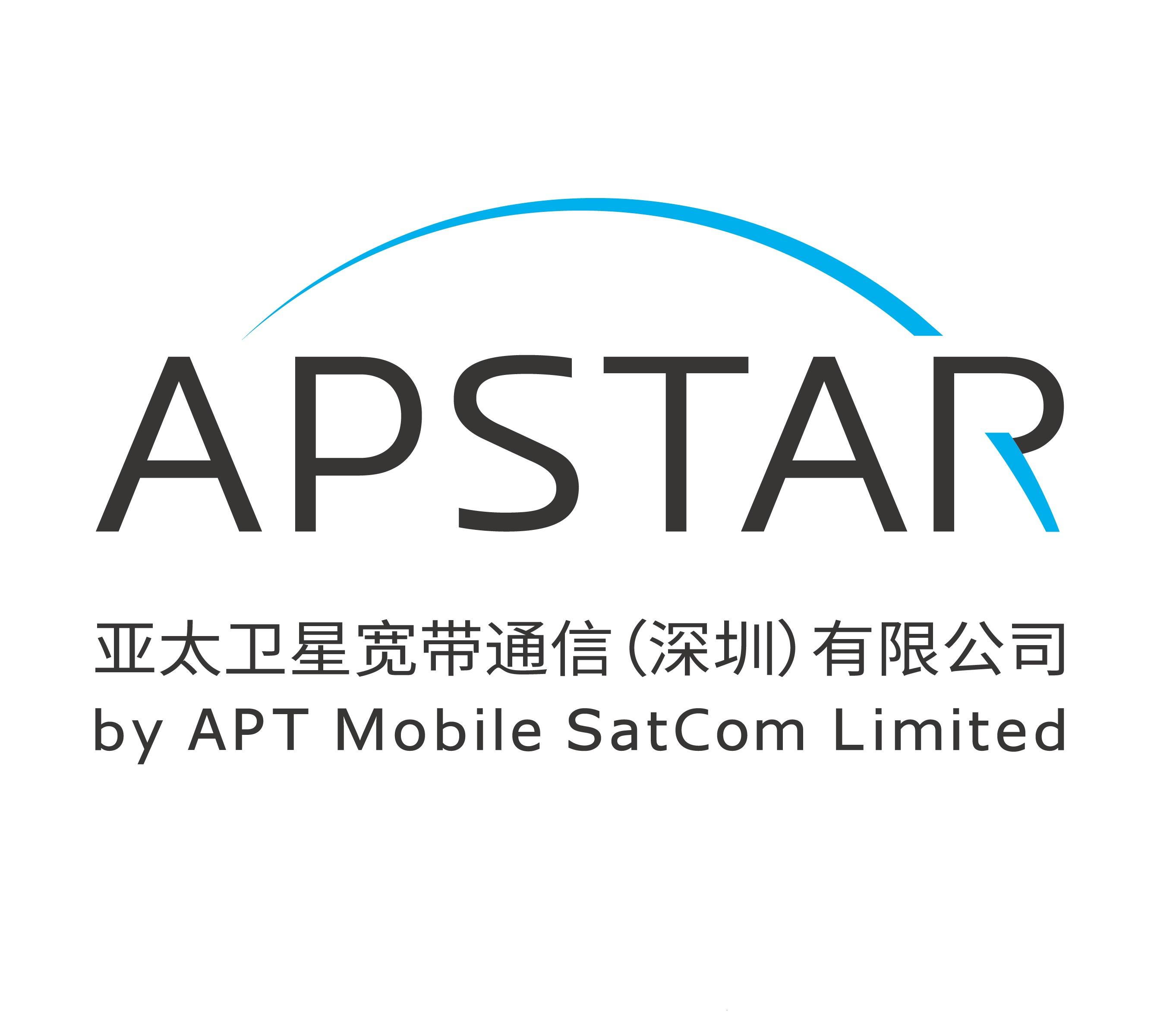 亚太卫星宽带通信(深圳)有限公司