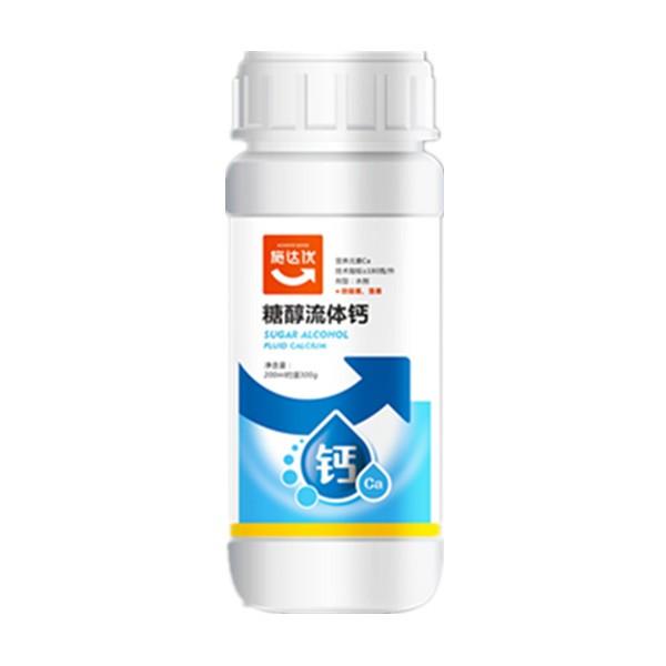糖醇流体钙