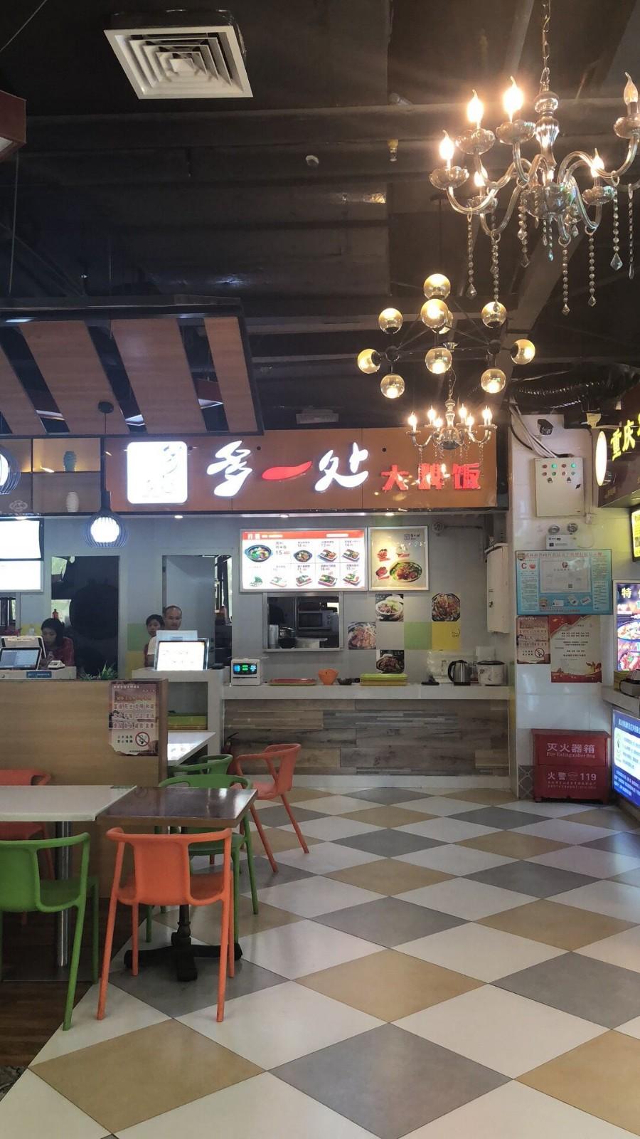 杨家湾地铁站附近20平餐饮档口急转