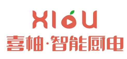浙江喜柚智能厨房电器有限公司