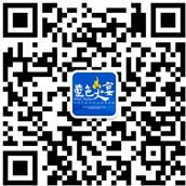 内蒙古万众炜业科技环保股份公司