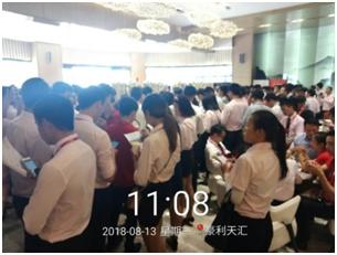 贝博论坛物业惠州分公司豪利天汇项目圆满完成开放日活动