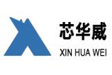 电子标签,深圳市芯华威科技有限公司