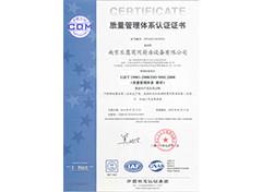 ISO9001(2016新版)中文