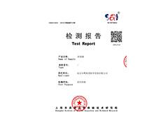 炊饭锅检测报告