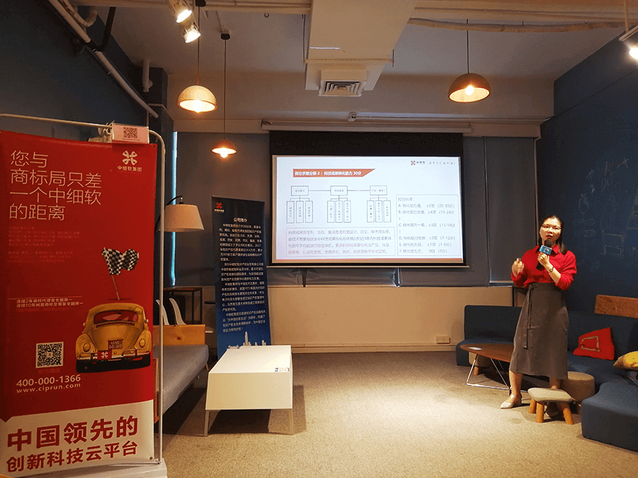 深圳中细软走进思微社区,为创客知识产权运用赋能