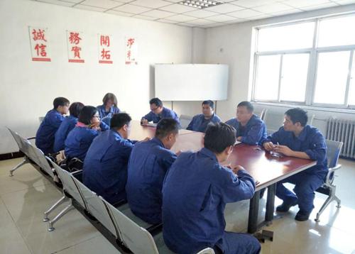 奥福集团开展安全培训