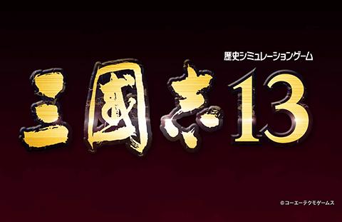 就因破解了几个日本游戏,最终被判赔162万,网友:赔得不冤!