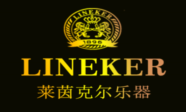 莱茵克尔乐器深圳有限公司