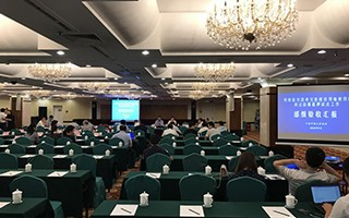 河南必威Betway参加自然资源部二级市场试点工作验收会议