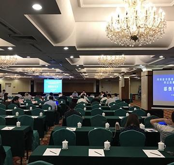 河南betway ios参加自然资源部二级市场试点工作验收会议