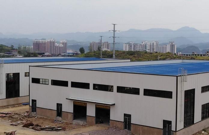 Guizhou Songtao County export tea processing demonstration base