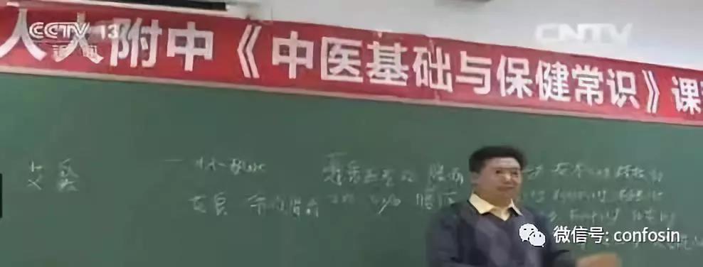 中医养生已被纳入中小学教材,全民保健时代真的来了!