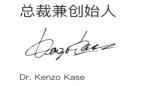 【大新闻】肌内效贴鼻祖kinesio taping 相遇南宁10/23-24