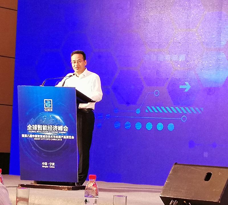 智联万物,慧启未来 ——上海betway必威注册荣膺中国通信工业协会物联网应用分会副会长单位