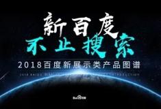 喜讯|英迈思成为百度展示类广告代理商,AI营销云服务能力进一步夯实!
