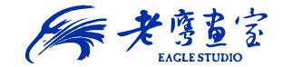 四川美术集训,四川老鹰文化创意有限公司