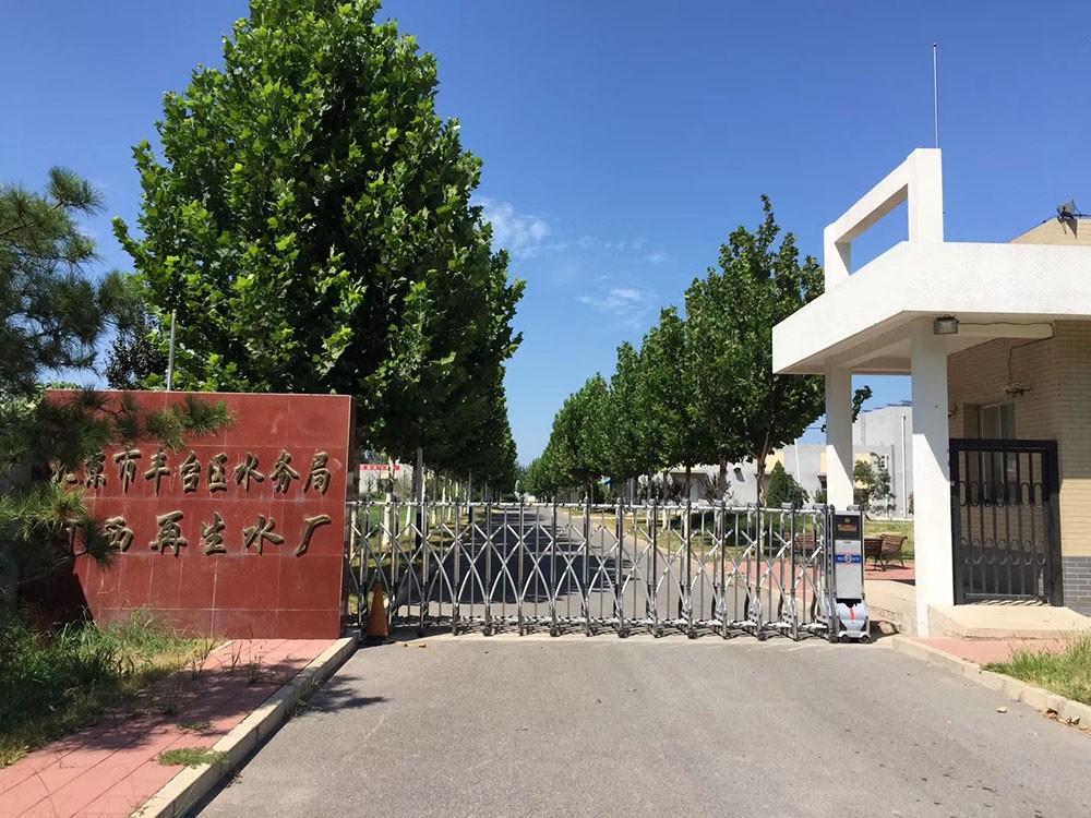 传动轴优发国际顶级在线测试--北京市丰台水务局