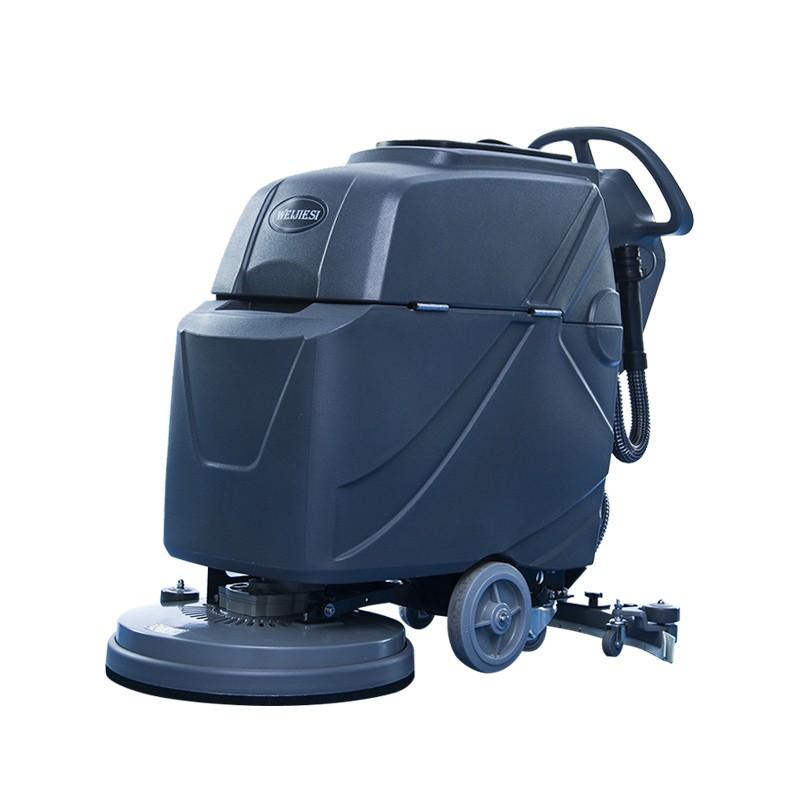 WJS-XD5手推式洗地机