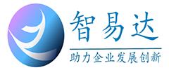 深圳商标转让,深圳智易达知识产权有限公司