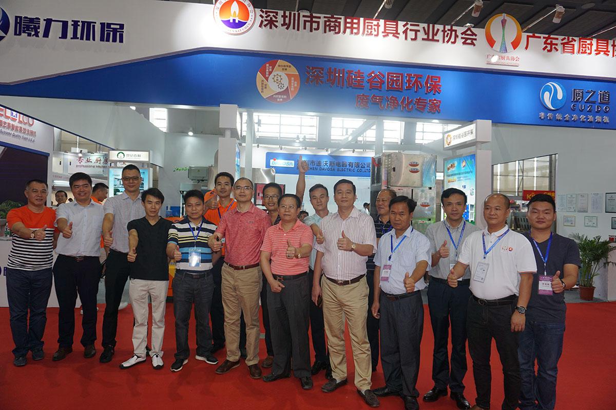 热烈庆贺粤深厨协部分会员联合参展第十六届广州国际酒店用品展览会获得圆满成功