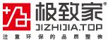 无锡环保家装公司-江苏极致家家居科技有限公司