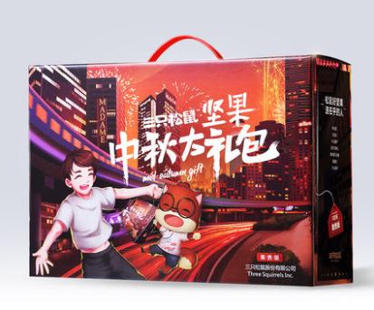 """2018""""喜迎国庆,欢度中秋"""""""