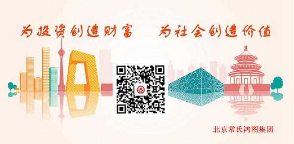 北京英国威廉希尔公司鸿图集团行业新闻——刘鹤主持召开国务院促进中小企业发展工作领导小组第六次会议:加大金融对市场主体的支持
