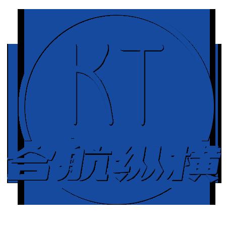 北京空铁-济南驰懋商贸有限公司