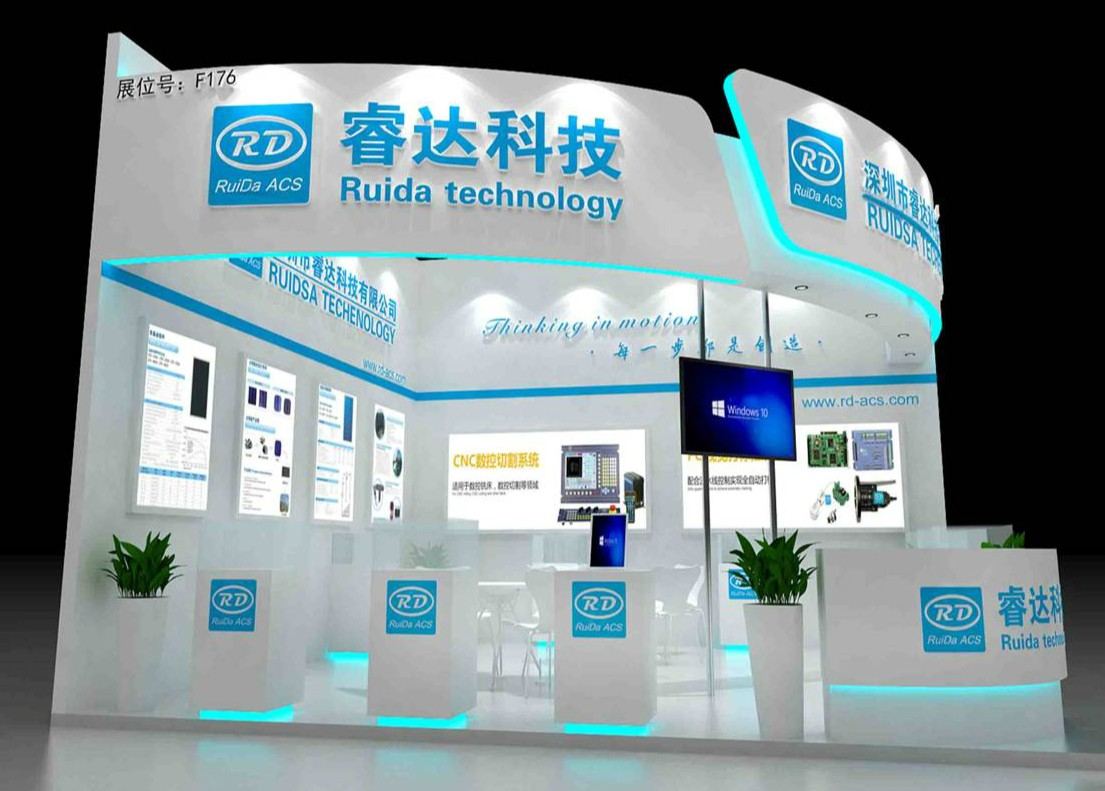 睿达科技与您相约2018中国工博会