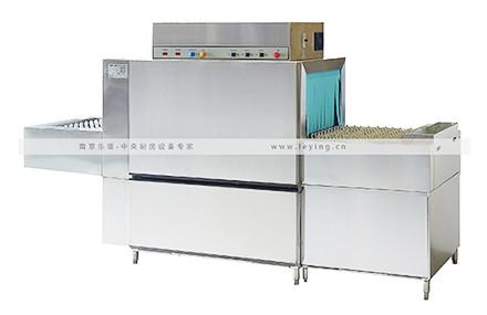 Belt Type Dishwasher NF750-4