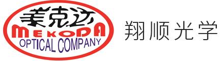 COB透镜-东莞翔顺光学科技有限公司