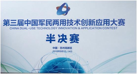 达梦作为唯一数据库厂商晋级中国军民两用半决赛