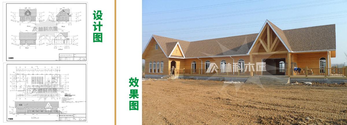 江苏仪征农业生态园