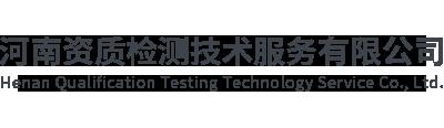食品檢測服務-河南金測檢測技術服務有限公司