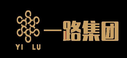 湖南一路地產管理有限公司
