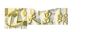 VOCS治理,江苏天昱朗环保设备有限公司