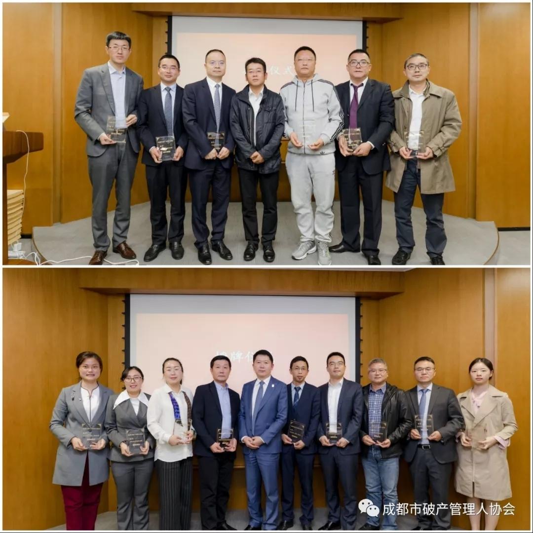 协会简讯 | 成都市金豪棋牌游戏中心管理人协会第二次会员大会顺利召开