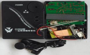 组装收音机