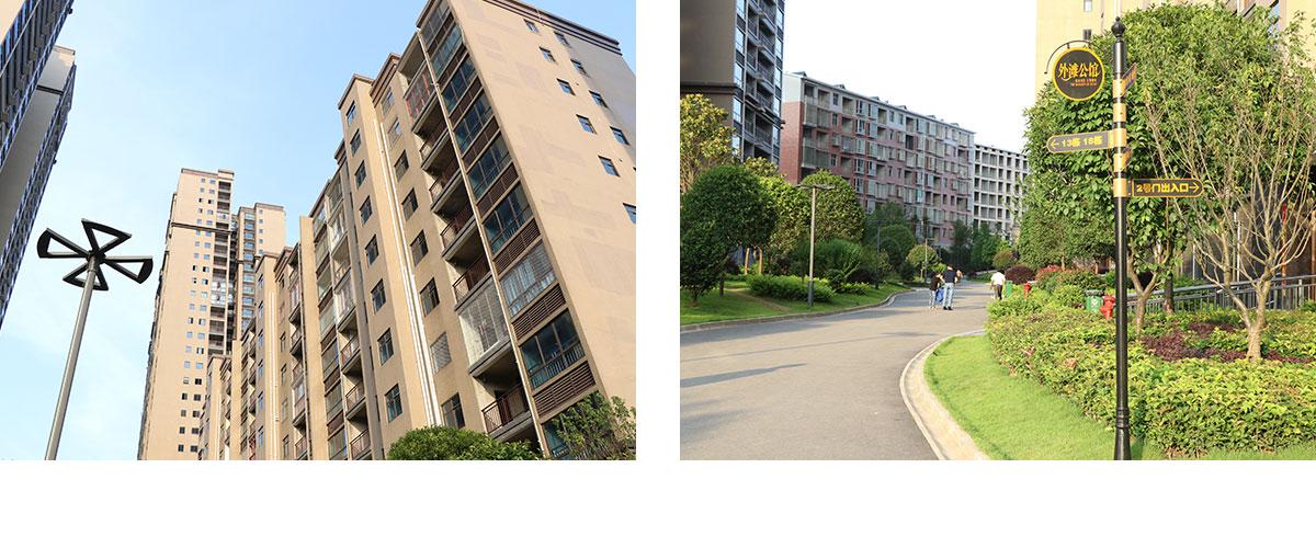 湖南外滩公馆房地产开发项目
