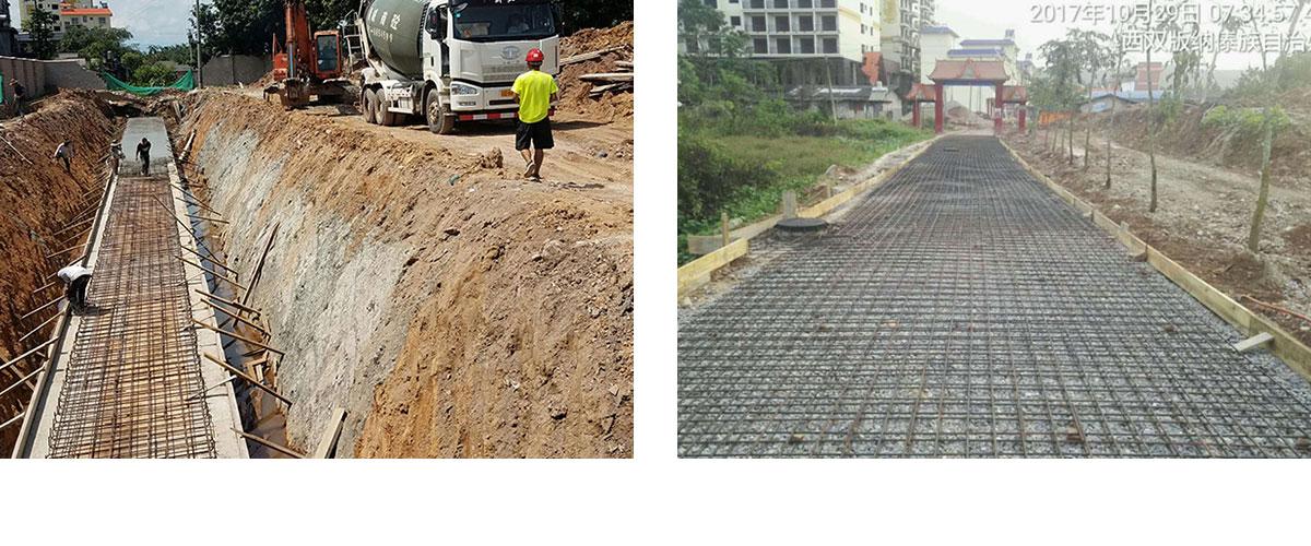 云南省勐腊县勐捧镇正街.朝阳路改造建设项目